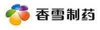 广州市香雪制药股份有限公司