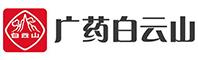 广州白云山医药集团股份有限公司白云山何济公制药厂