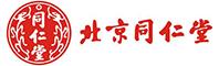 北京同仁堂科技发展股份有限公司制药厂